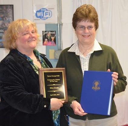 Elens Award